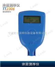 TT230G宁波总代理TT230G涂层测厚仪