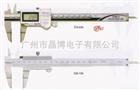 573-634日本Mitutoyo三丰薄片卡尺573-634