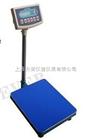 昆山带电脑接口电子台秤 75公斤电子台秤
