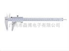 536-212游标卡尺/日本三丰旋转型游标卡尺536-212