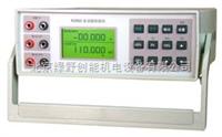 K2053多功能校验仪