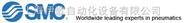 現貨快速報價日本SMC氣動元件系列CDM2L40-75-K39A