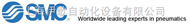 现货快速报价日本SMC气动元件系列CDM2F32-200AJ现货快速报价日本SMC气动元件系列CDM2F32-200AJ