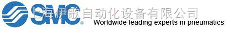 现货快速报价日本SMC气动元件系列CDG1UN63-50J