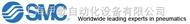 现货快速报价日本SMC气动元件系列CDG1UN63-50J现货快速报价日本SMC气动元件系列CDG1UN63-50J