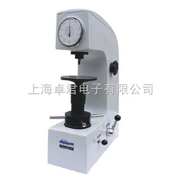 HR-150A,洛氏硬度計價格