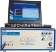 電化學工作站CS150