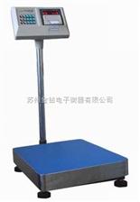 XK3190-A1+P耀華打印電子臺秤,普通紙打印電子秤,惠爾邦熱敏不干膠打印電子秤