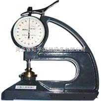 防水卷材测厚仪 新国标防水卷材测厚仪