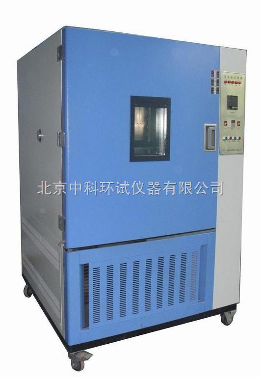 北京大型高低温试验设备