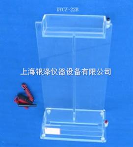 单垂直电泳仪