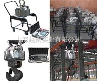 工厂仓库用电子挂秤、悬挂式吊秤-产品报价