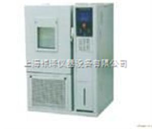 WGDJ71高低温交变试验箱