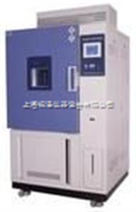 WGD/SJ6050高低温交变湿热试验箱