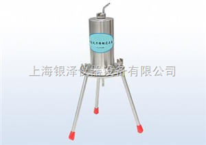 YG-2000圆筒式过滤器