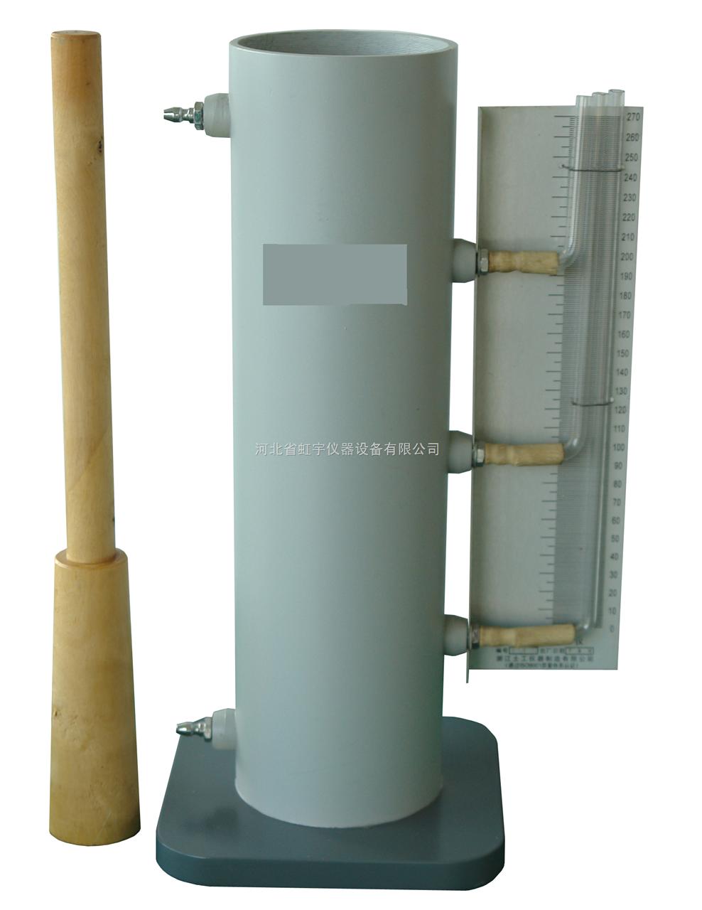变水头土壤渗透仪 土壤渗透仪 常水头土壤渗透仪