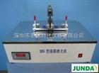QMG型漆膜磨光机