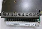 AT0S插头式放大器