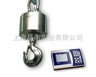 價格合理電子吊泵∑鉤頭泵∑吊泵秤