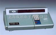 长沙F732-V智能型测汞仪 【F732-VJ F732-S F732-G ZYG-11 DHL-2