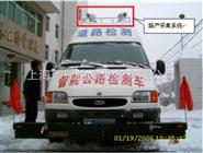 公路道路病害检测系统