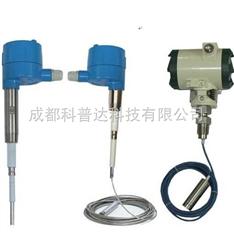 KTCSD3051射频导纳液位计