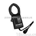 hioki9272日本日置HIOKI9272钳形电流传感器/电流探头