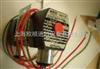 低价销售美国ASCO防爆电磁阀