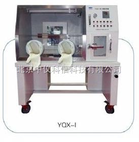 YQX-I/II厌氧培养箱