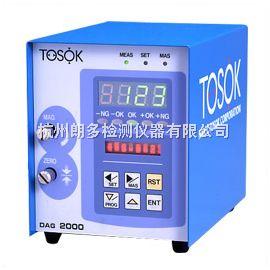 DAG2000日本TOSOK数显气动测微仪
