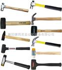 木柄圆头锤,钳工锤,羊角锤,施工锤,橡胶锤,安装锤,回力锤