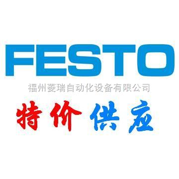 FESTO中国 单向节流阀   GRLA-M5-B