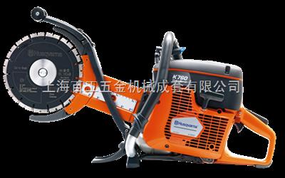 富世华K760Cut-n-Break动力切割机