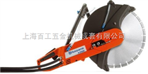 富世华K2500液压切割机
