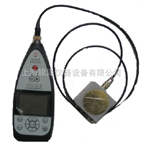 AWA6256B+环境振动分析仪