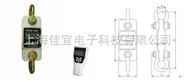 ERT广东,广西,海南无线测力计|无线拉力计|无线测力仪