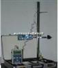 流速儀 有線水文流速測算儀(測算儀+傳感器)
