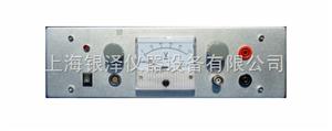 AWA6050静电激励器电源