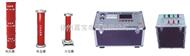 YGCX2858工频成套试验电源装置