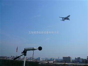 机场周围环境噪声评估软件