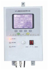 TES5000系列SF6泄漏定量报警系统