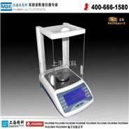 上海精科天平仪器厂 FA2004N电子分析天平(已停产)