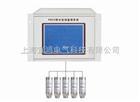 TES系列SF6气体微水、密度在线监测系统