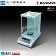 上海精科天平仪器厂 JA3003N电子精密天平(已停产)