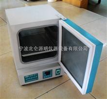 DNP型系列DNP型系列电热恒温培养箱
