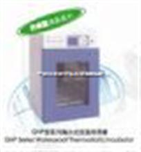 GNP型系列GNP型系列隔水式恒温培养箱