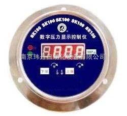 SK-100/150-数显电接点压力表