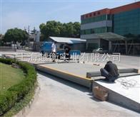 100吨防爆磅称,上海100吨防爆地秤,100吨防爆地磅多少钱