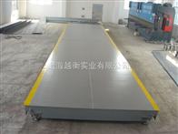 120噸防爆磅稱,上海120噸防爆地秤,120噸防爆地磅多少錢