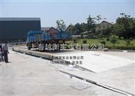 150吨防爆磅称,上海150吨防爆地秤,150吨防爆地磅多少钱